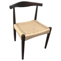 rattan seat